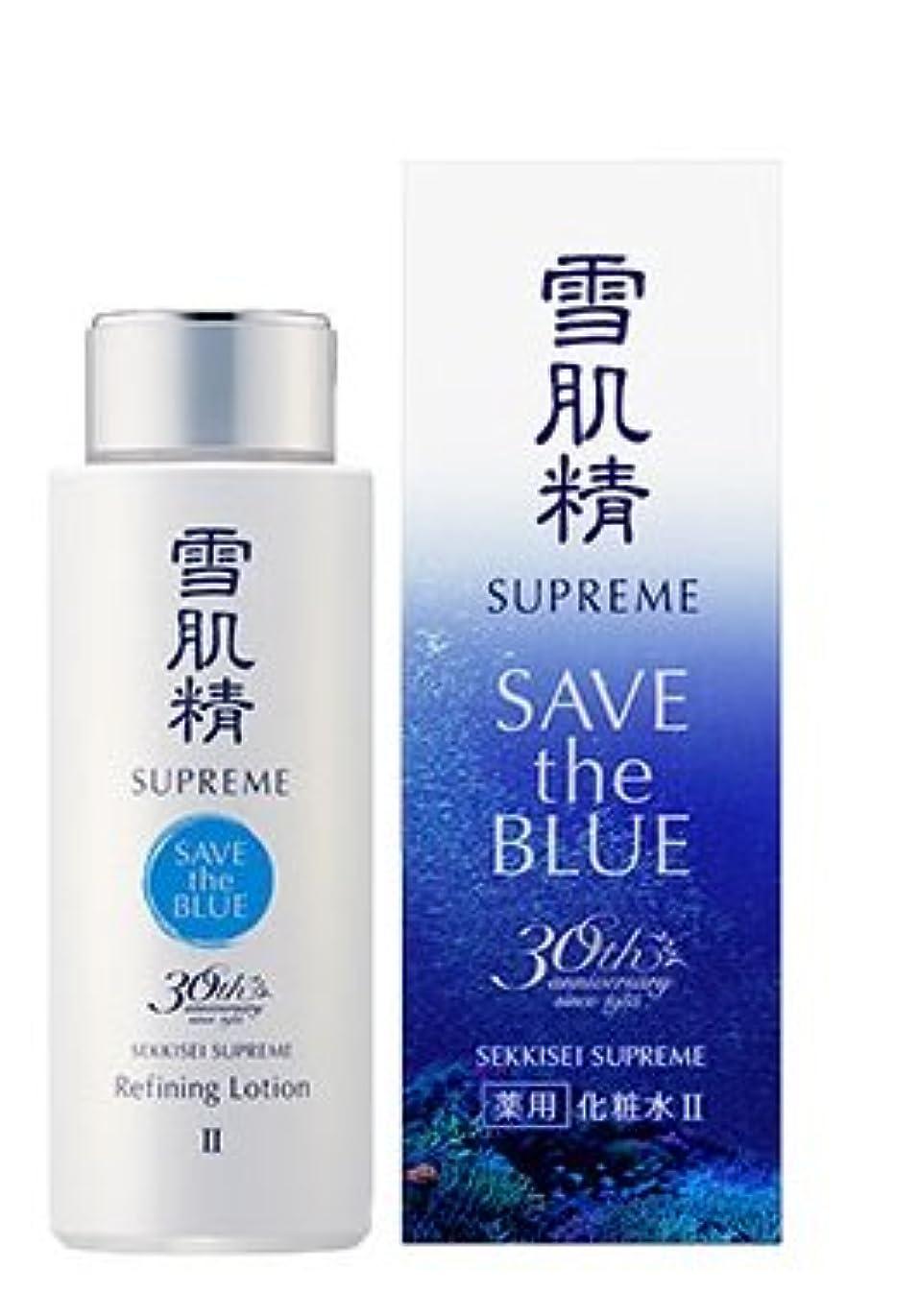 義務付けられたくそー若いコーセー 雪肌精 シュープレム  化粧水Ⅱ (しっとりしたうるおい) 限定ボトル 400ml  SAVE the BLUE 30th Anniversary (日本製 正規品)