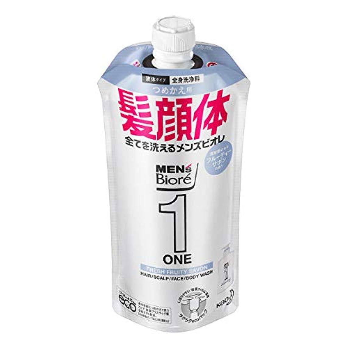 不愉快騒乱膨張するメンズビオレONE オールインワン全身洗浄料 清潔感のあるフルーティーサボンの香り つめかえ用 340mL