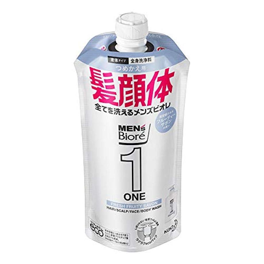 スプレー入る矢印メンズビオレONE オールインワン全身洗浄料 清潔感のあるフルーティーサボンの香り つめかえ用 340mL