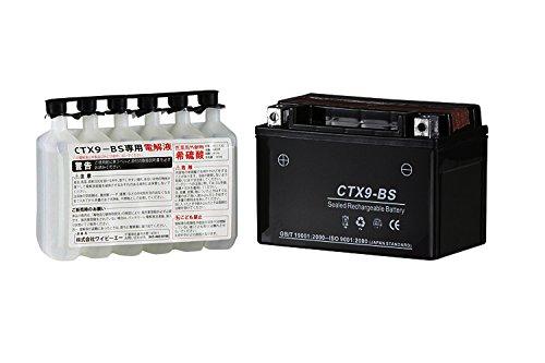CTX9-BS