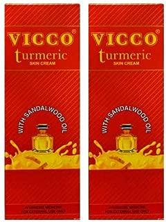 Vicco Turmeric Skin Cream with Sandalwood Oil -70g X 2 Pack