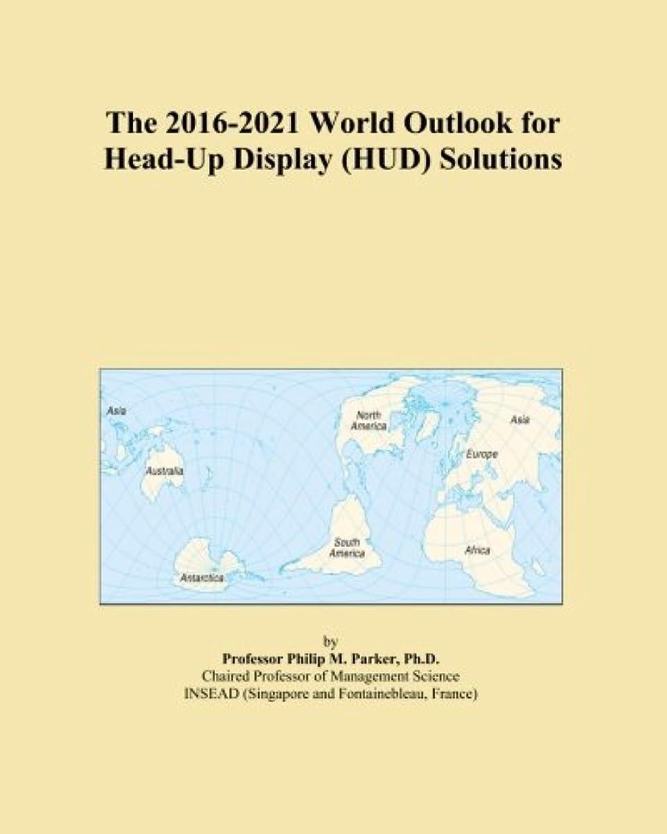 シュガー露出度の高い眉The 2016-2021 World Outlook for Head-Up Display (HUD) Solutions