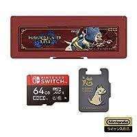 【任天堂ライセンス商品】モンスターハンターライズ microSDカード64GB+カードケース6 for Nintendo Switch【Nintend...