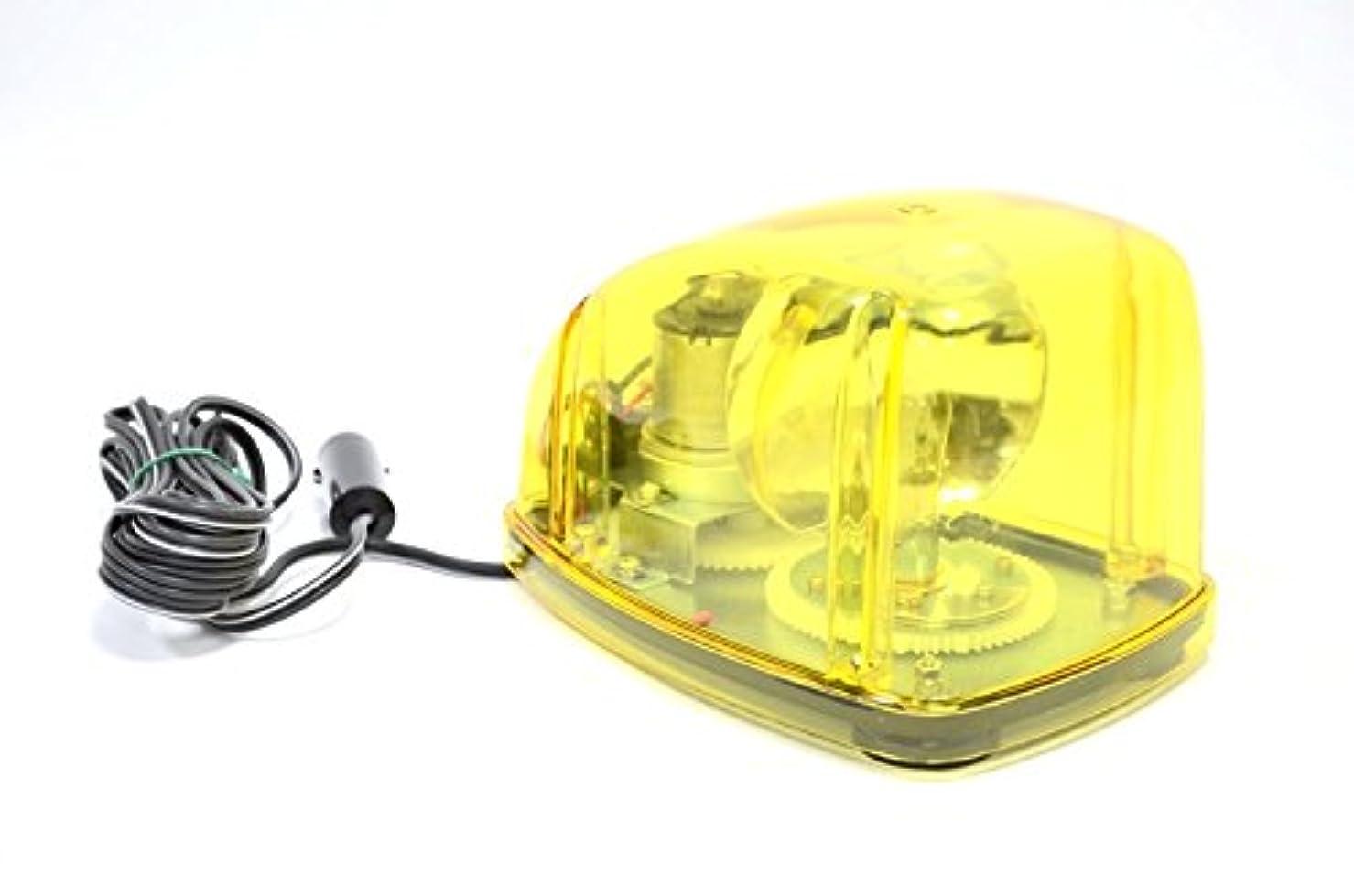 癒すプレビスサイト有利SYS ( エスワイエス ) 回転灯 マグネット式 24V35W 黄 【呼称 SY8-24】 000840