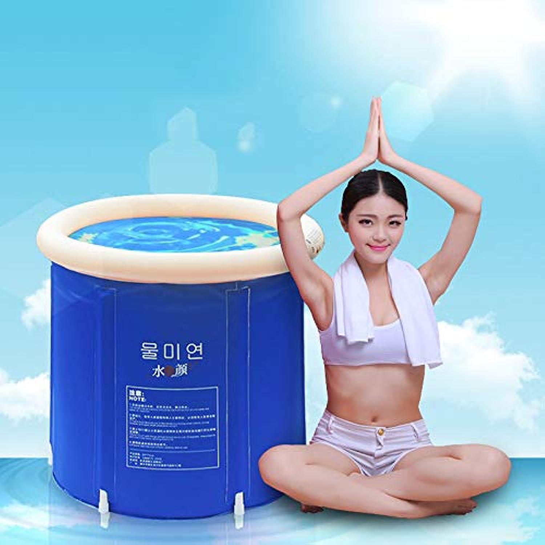 Gefaltete Aufblasbare Badewanne, Erwachsene Aufblasbare, Dicke Plastikbadewanne Für Kinder 75  75cm