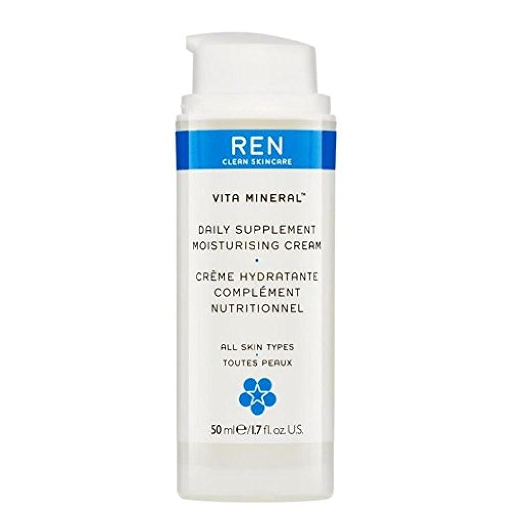 低下あらゆる種類の下線ヴィータミネラル毎日サプリメント保湿クリーム x4 - REN Vita Mineral Daily Supplement Moisturising Cream (Pack of 4) [並行輸入品]
