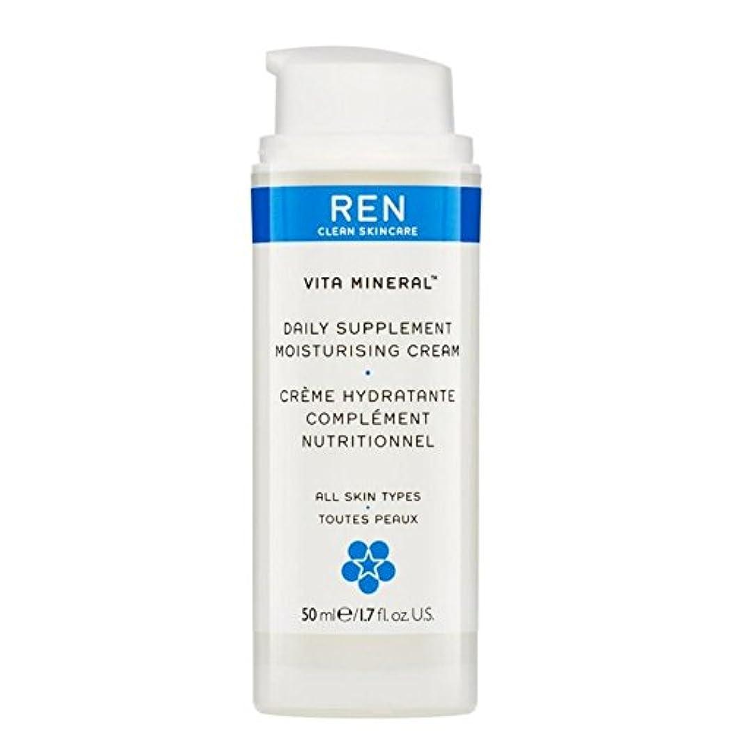 さらにバイバイ伝えるヴィータミネラル毎日サプリメント保湿クリーム x2 - REN Vita Mineral Daily Supplement Moisturising Cream (Pack of 2) [並行輸入品]