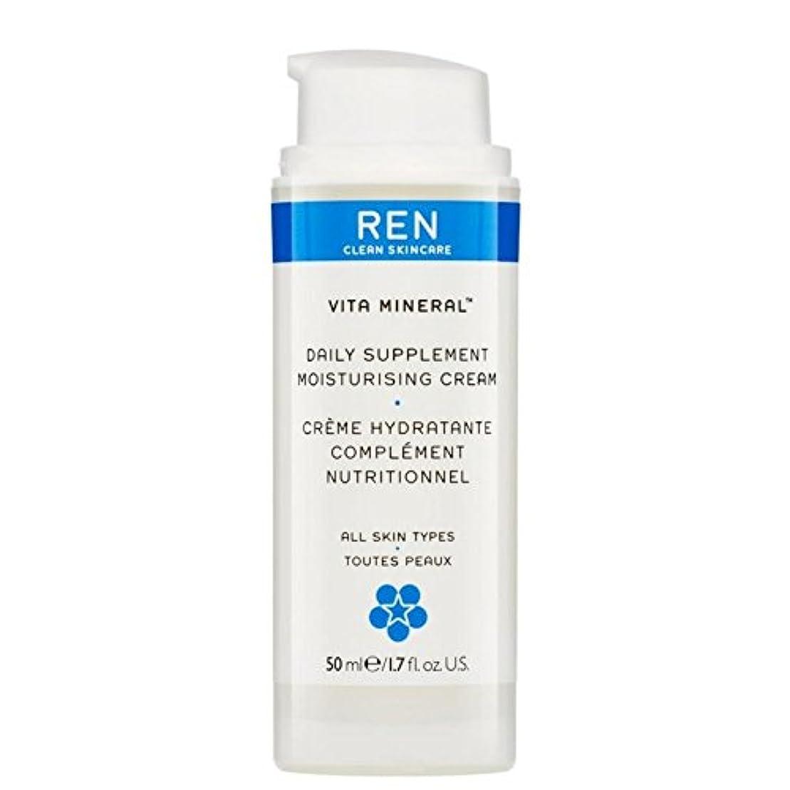幸運なカレッジブリッジヴィータミネラル毎日サプリメント保湿クリーム x4 - REN Vita Mineral Daily Supplement Moisturising Cream (Pack of 4) [並行輸入品]