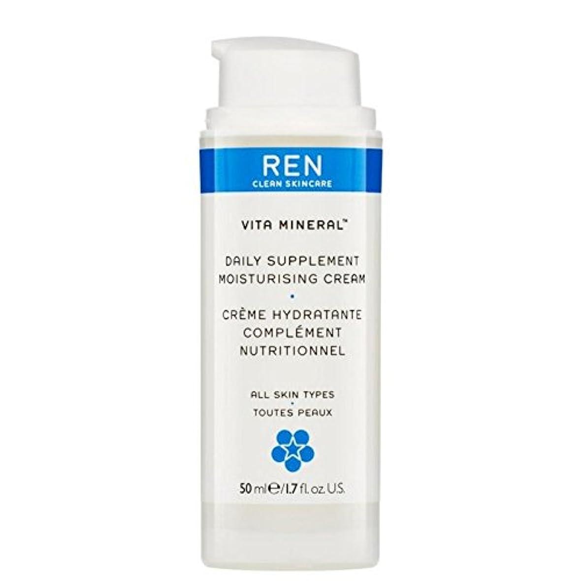 学生刻む香りREN Vita Mineral Daily Supplement Moisturising Cream - ヴィータミネラル毎日サプリメント保湿クリーム [並行輸入品]