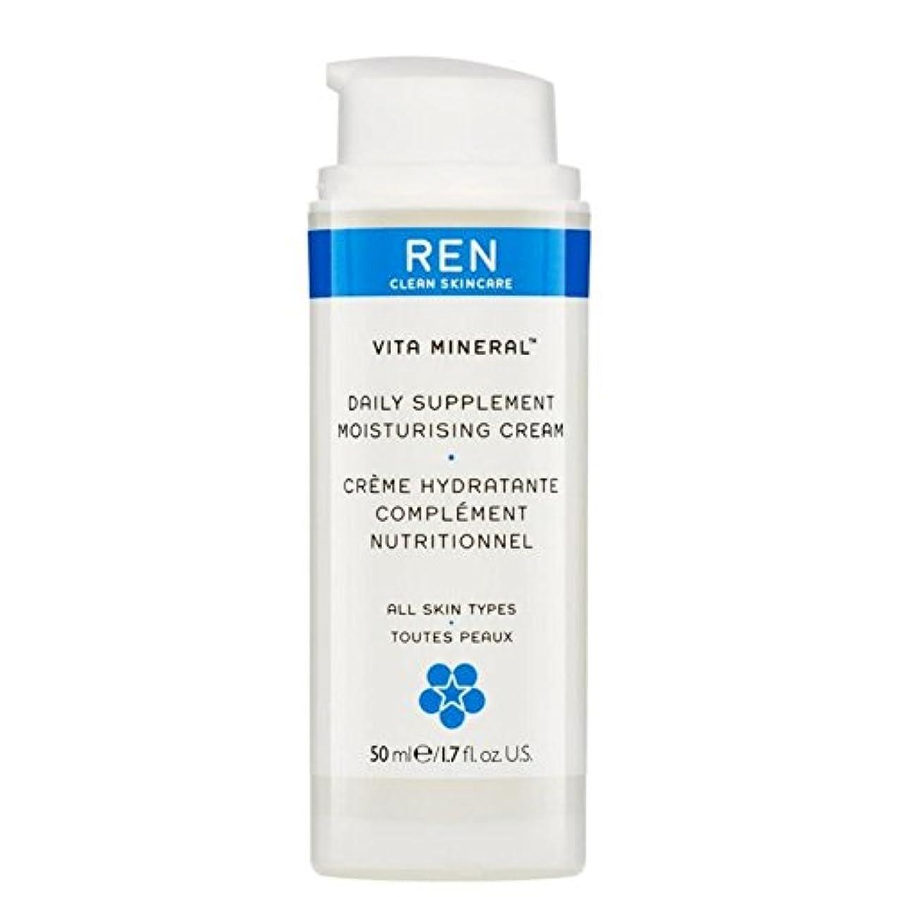 死見積り定義するREN Vita Mineral Daily Supplement Moisturising Cream (Pack of 6) - ヴィータミネラル毎日サプリメント保湿クリーム x6 [並行輸入品]