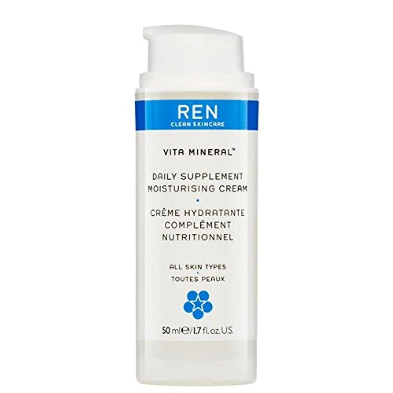 まっすぐにする振動させる稚魚ヴィータミネラル毎日サプリメント保湿クリーム x2 - REN Vita Mineral Daily Supplement Moisturising Cream (Pack of 2) [並行輸入品]