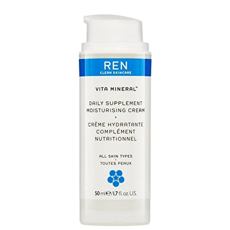 沈黙かなりの落胆したREN Vita Mineral Daily Supplement Moisturising Cream - ヴィータミネラル毎日サプリメント保湿クリーム [並行輸入品]