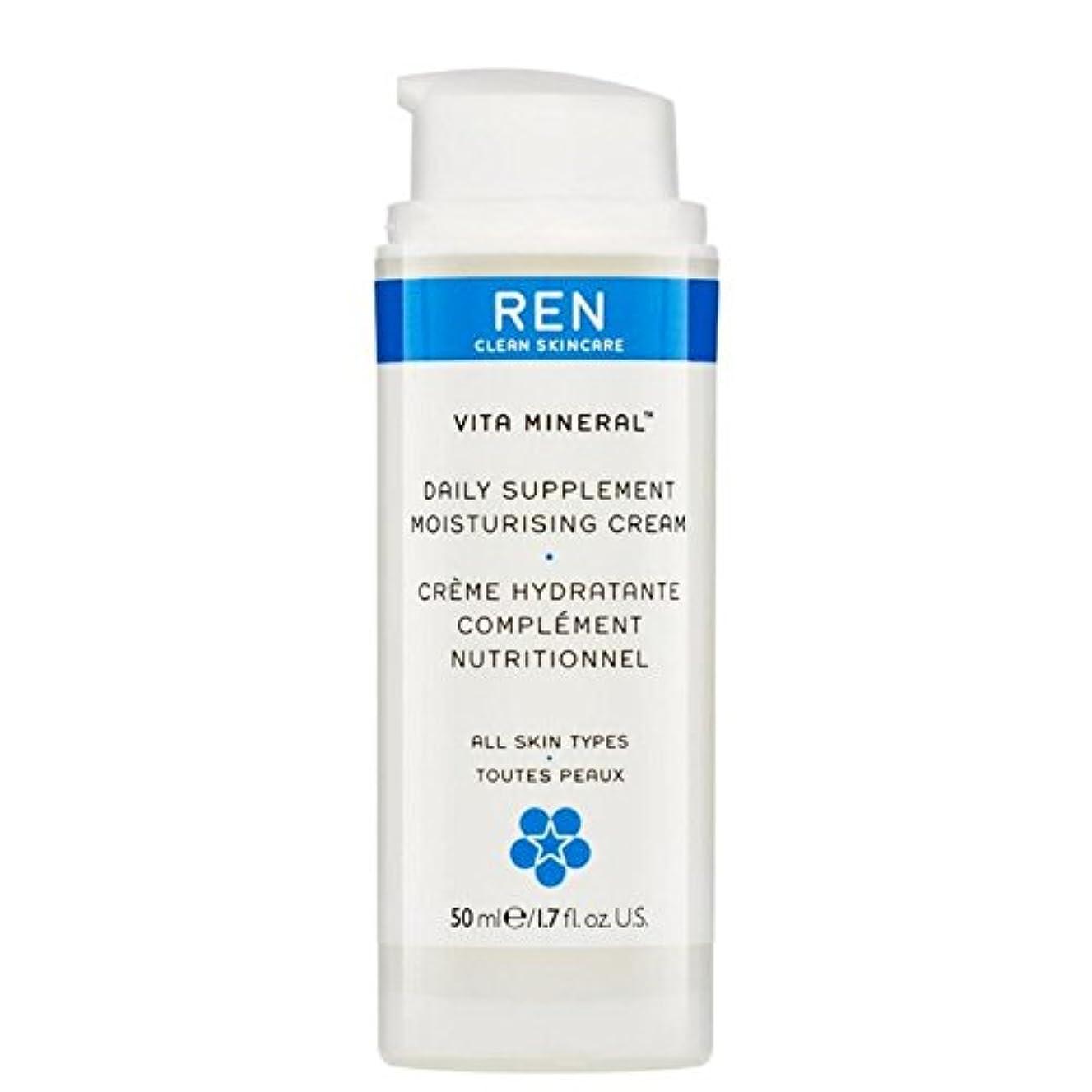 画面あなたはオークランドヴィータミネラル毎日サプリメント保湿クリーム x4 - REN Vita Mineral Daily Supplement Moisturising Cream (Pack of 4) [並行輸入品]
