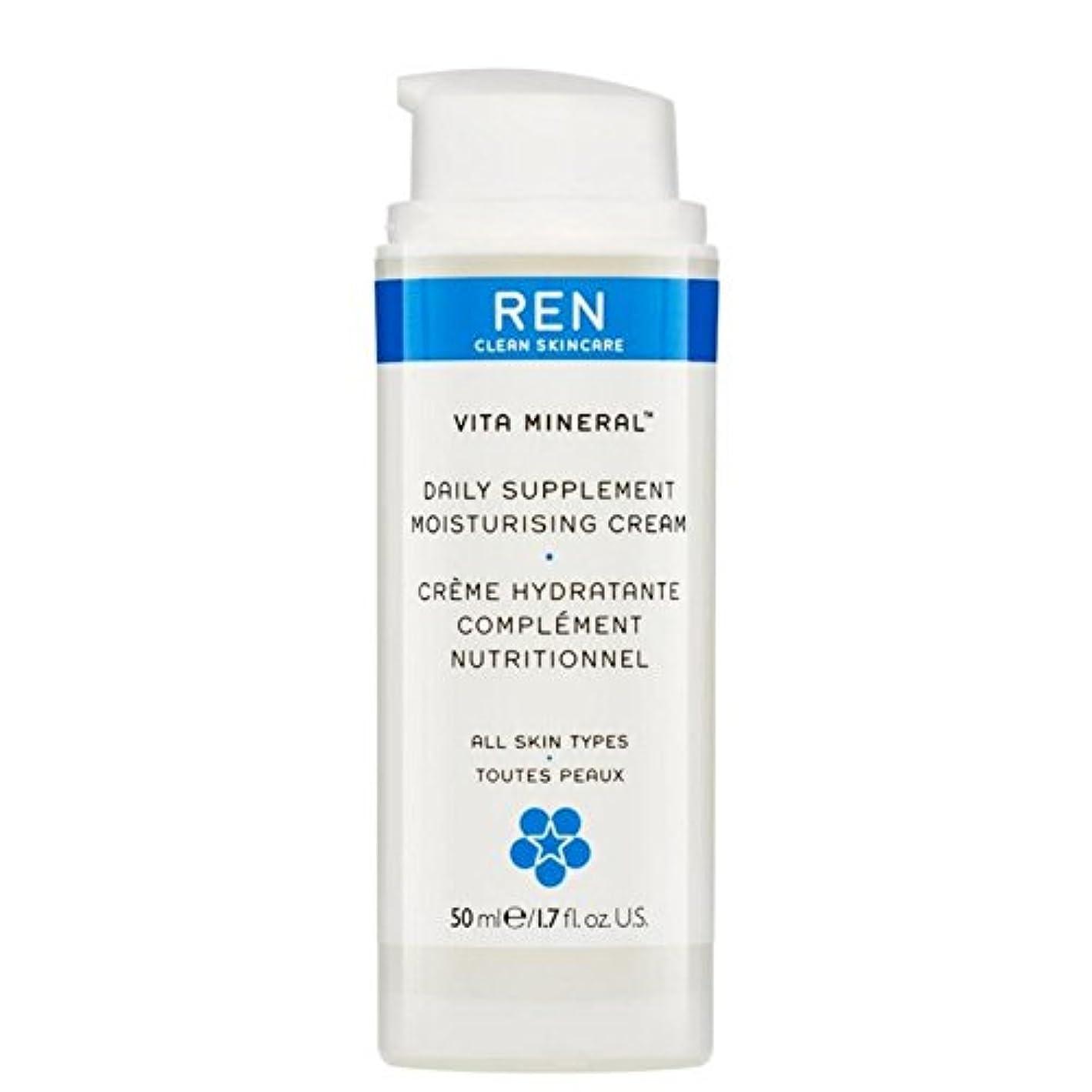 犬秘書ダムヴィータミネラル毎日サプリメント保湿クリーム x2 - REN Vita Mineral Daily Supplement Moisturising Cream (Pack of 2) [並行輸入品]