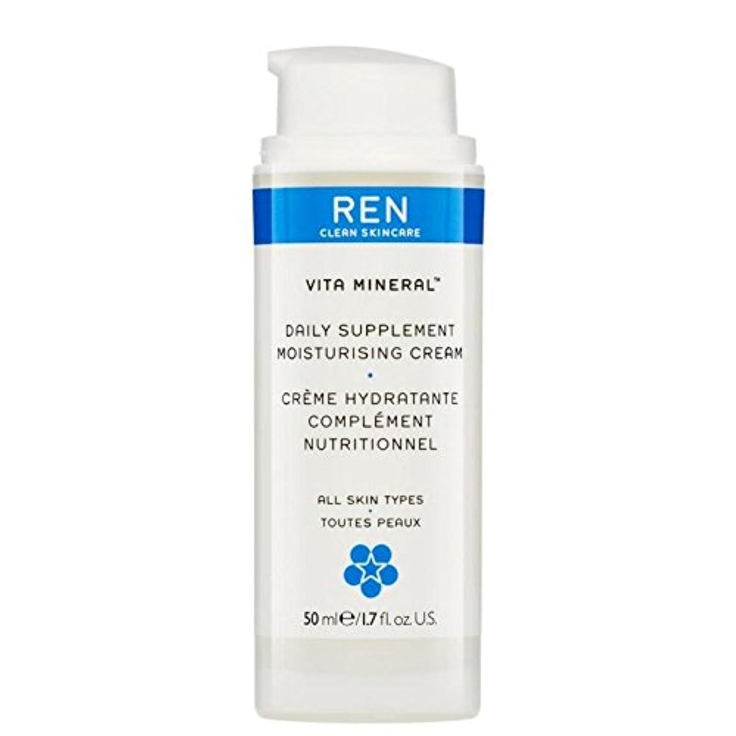 感謝祭飼料ひまわりヴィータミネラル毎日サプリメント保湿クリーム x4 - REN Vita Mineral Daily Supplement Moisturising Cream (Pack of 4) [並行輸入品]