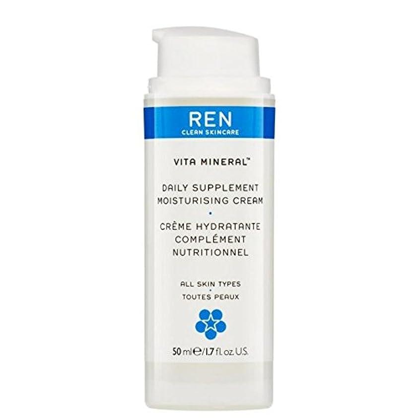 存在するアライメント炎上ヴィータミネラル毎日サプリメント保湿クリーム x2 - REN Vita Mineral Daily Supplement Moisturising Cream (Pack of 2) [並行輸入品]