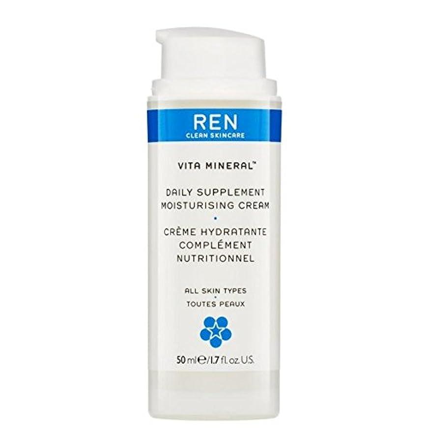 甘やかすランクやろうヴィータミネラル毎日サプリメント保湿クリーム x2 - REN Vita Mineral Daily Supplement Moisturising Cream (Pack of 2) [並行輸入品]