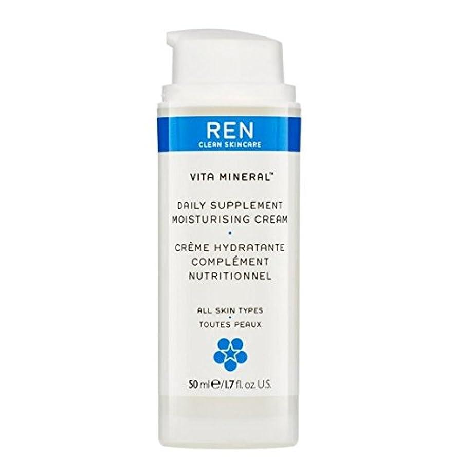 円形地上で石鹸REN Vita Mineral Daily Supplement Moisturising Cream (Pack of 6) - ヴィータミネラル毎日サプリメント保湿クリーム x6 [並行輸入品]