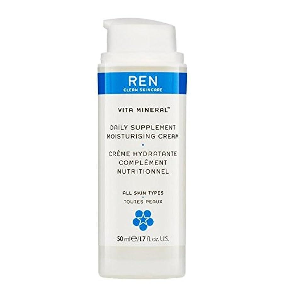 アマゾンジャングル上柔らかいヴィータミネラル毎日サプリメント保湿クリーム x4 - REN Vita Mineral Daily Supplement Moisturising Cream (Pack of 4) [並行輸入品]