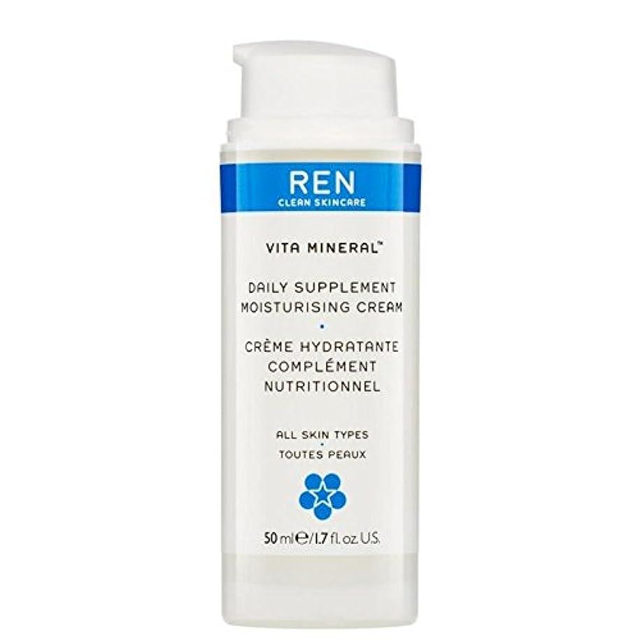 歪める試み拒絶REN Vita Mineral Daily Supplement Moisturising Cream - ヴィータミネラル毎日サプリメント保湿クリーム [並行輸入品]