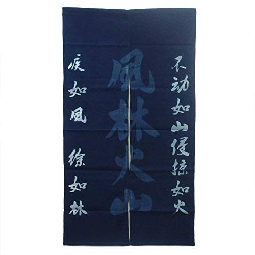 cortina japonesa fabricante First Arrow