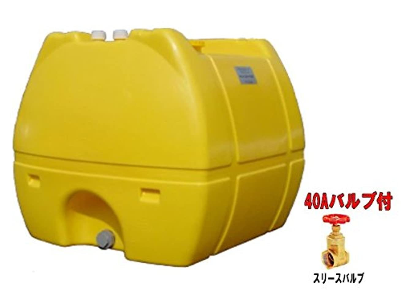 落胆させる商業の狼モリマーサム(旧サミット) ローリータンク SL-1000/40Aバルブ付き(容量:1000L)カラー:黄色