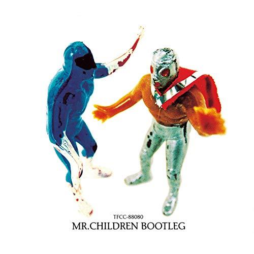 Machine Gun Wobuppanase -Mr.Children Bootleg-