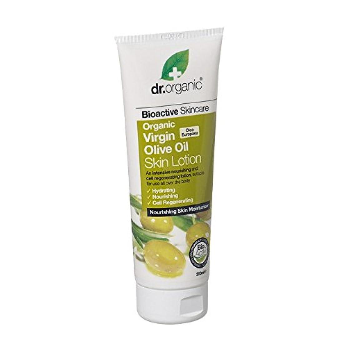 ラリーようこそ戦いDr Organic Virgin Olive Skin Lotion (Pack of 6) - Dr有機バージンオリーブスキンローション (x6) [並行輸入品]