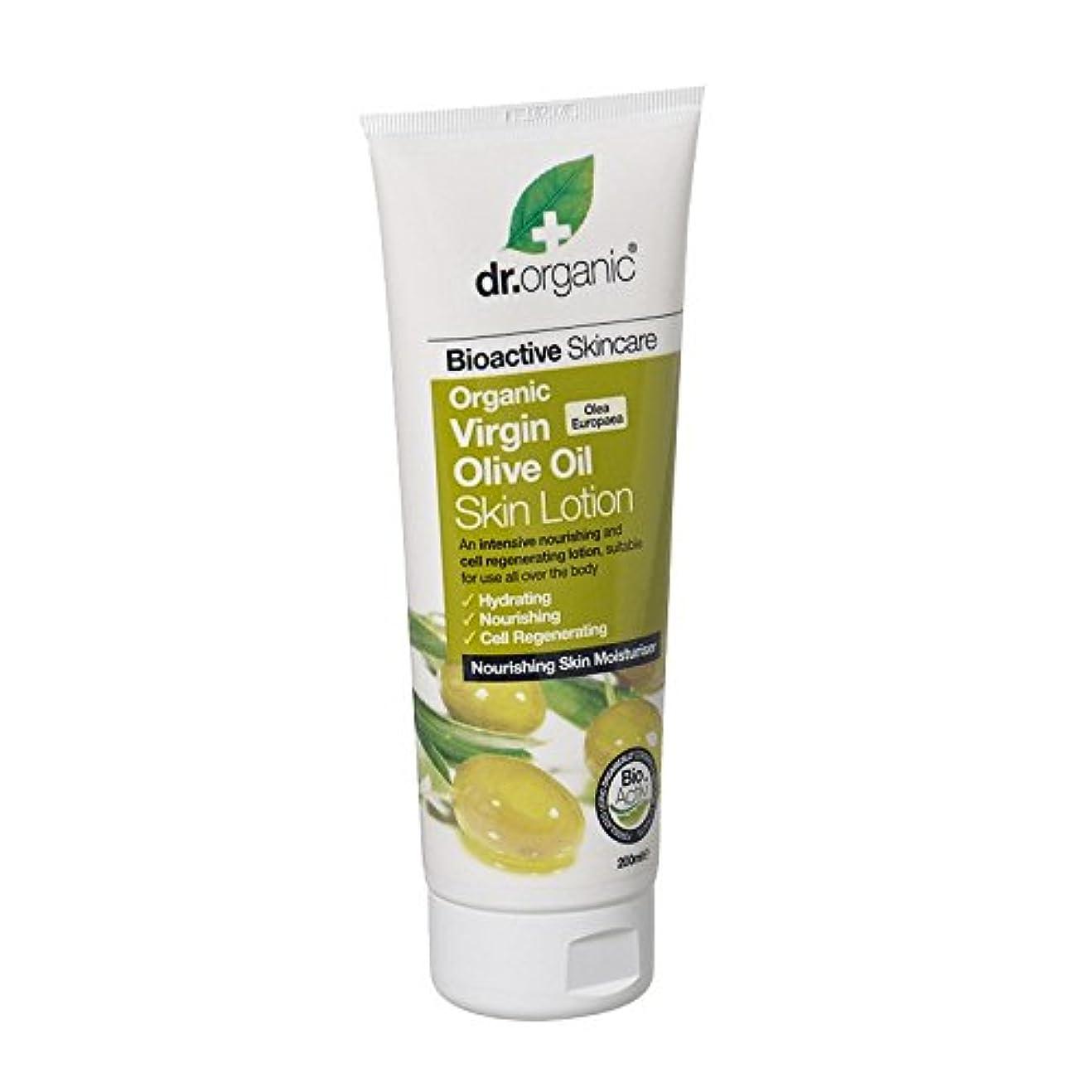 雲ゴージャスアッパーDr Organic Virgin Olive Skin Lotion (Pack of 6) - Dr有機バージンオリーブスキンローション (x6) [並行輸入品]