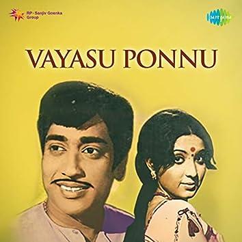 "Kanchi Pattuduthi (From ""Vayasu Ponnu"") - Single"