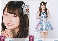 NMB48ランダム写真2019 July東由樹