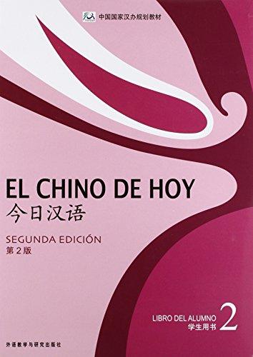El Chino De Hoy 2. Libro De Texto - 2ª Edición (+ CD MP3)