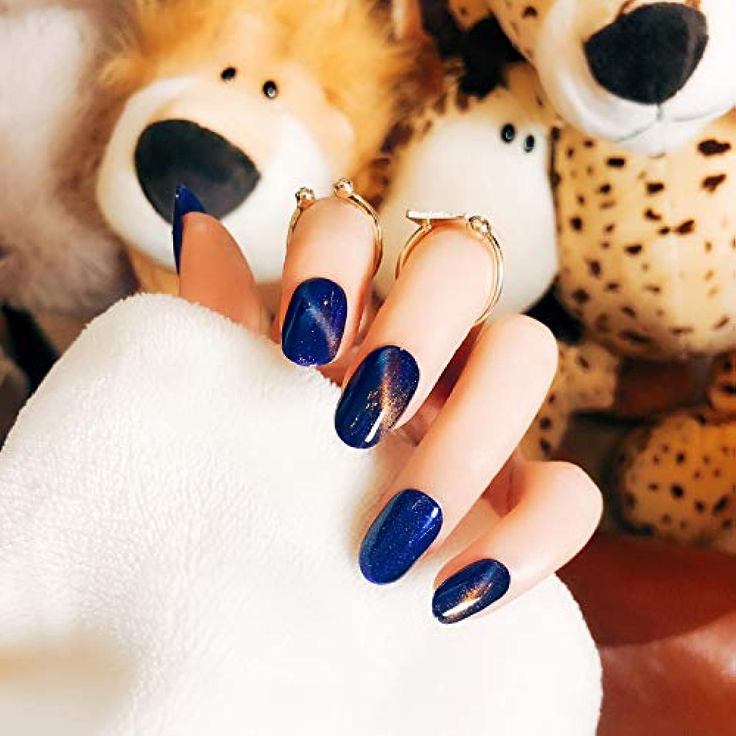 報奨金主流模倣ins人気のある 24個入り ネイルチップ ジェルネイルの光疗法 無地ネイルチップ 猫目石 手作りネイルアートチップ (ブルー)