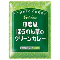ハウス食品 印度風ほうれん草のグリーンカレー200g×30(10×3)個入×(2ケース)