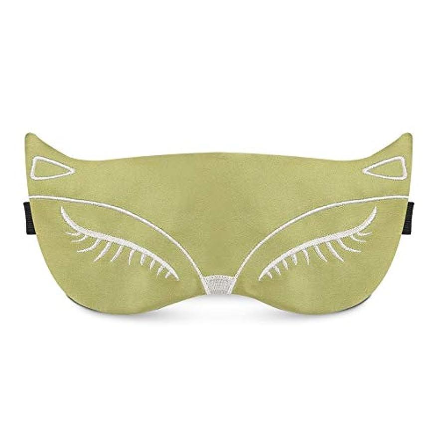 カポックパキスタン人細断NOTE 睡眠マスク100%桑シルク睡眠アイマスクセクシーなキツネ刺繍アイシェードマスク包帯用目の睡眠アイケアツール