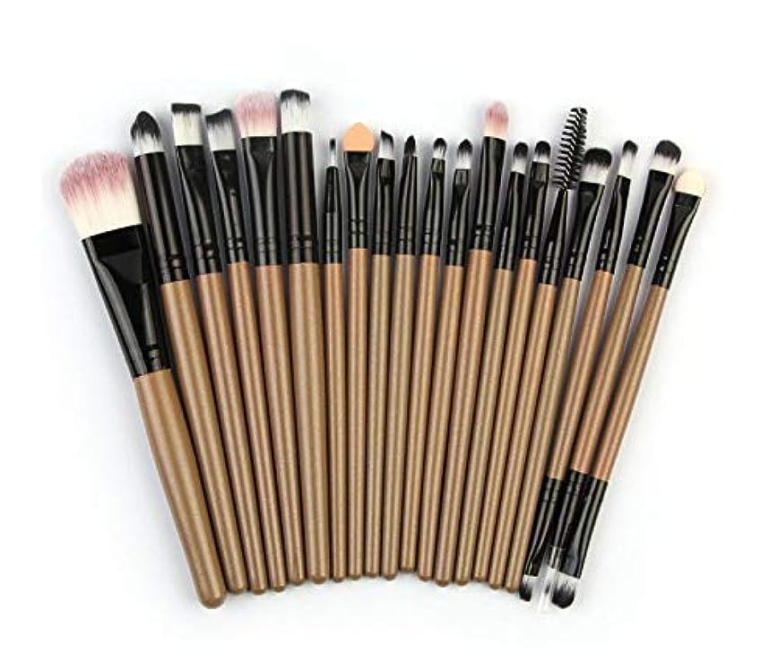 会社たとえ気をつけて化粧ブラシセット、20化粧ブラシセットブラックゴールドロッドブラックチューブ木製ハンドル化粧ブラシ美容化粧道具化粧ブラシセット