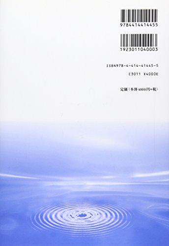 『悲嘆カウンセリング: 臨床実践ハンドブック』の1枚目の画像