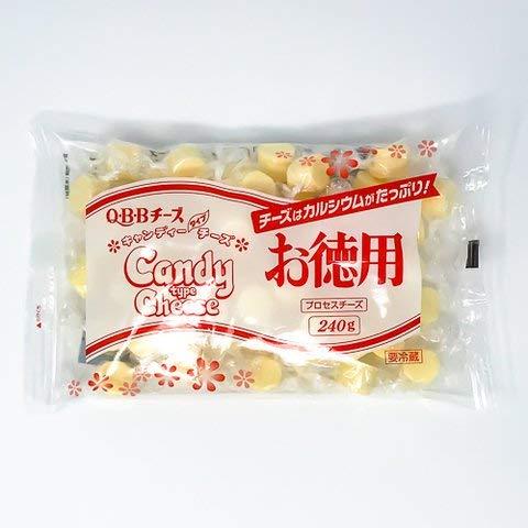 QBB 徳用キャンディーチーズ 240g 【冷凍・冷蔵】 3個