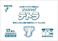 テトラ 17枚×6袋(102枚)