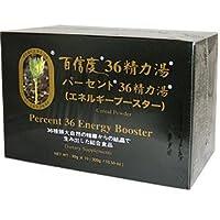 Percent Ashitaba, Percent 36, Energy Booster Cereal Powder, 10.55 oz (30 g x 10) by Percent Ashitaba