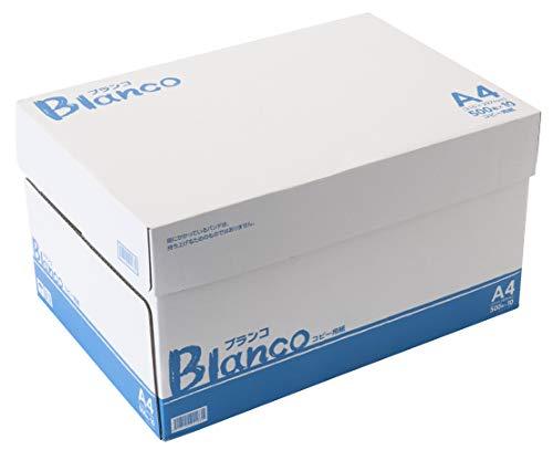 『コピー用紙 A4 ブランコ 高白色 5000枚(500×10)』の2枚目の画像