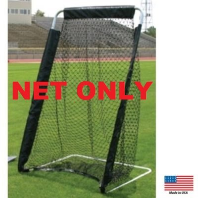 Blazer Athletic Replacement Net for #3014 Kick Cage