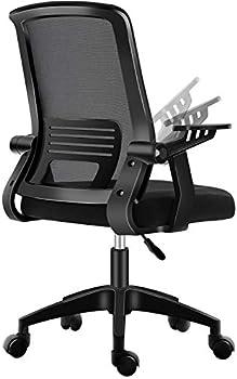 PatioMage Ergonomic Mesh Office Computer Chair