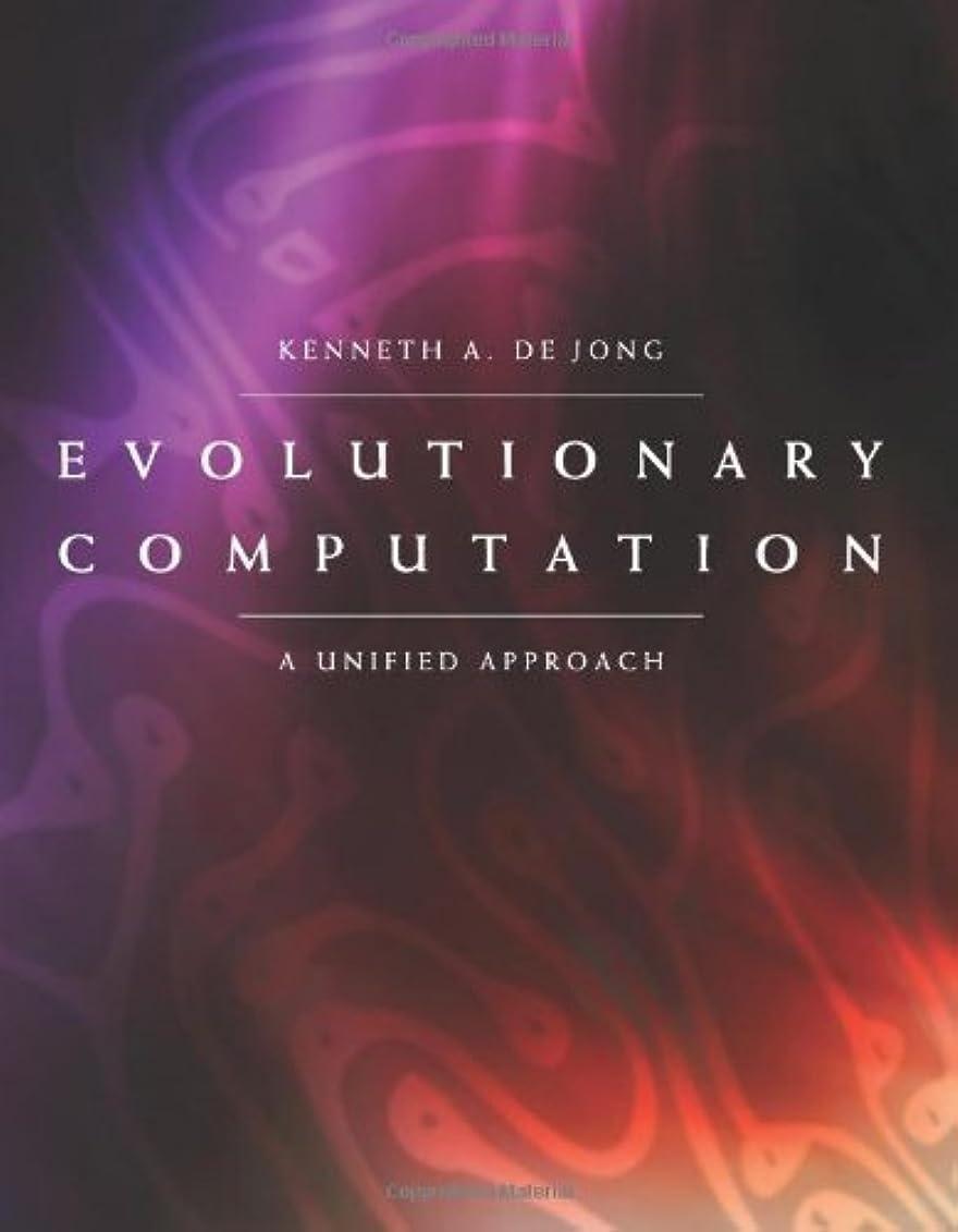 朝の体操をする制約わかりやすいEvolutionary Computation: A Unified Approach (A Bradford Book) (English Edition)