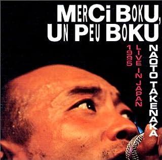 """MERCI BOKU,UNPEU BOKU~LIVE IN JAPAN"""