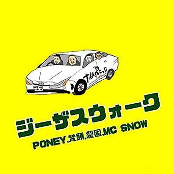 jesus walk (feat. BONZ, REKKO & MC SNOW)