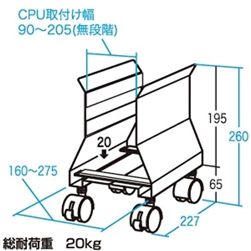 SANWASUPPLY(サンワサプライ)『CPUスタンド(CP-032)』
