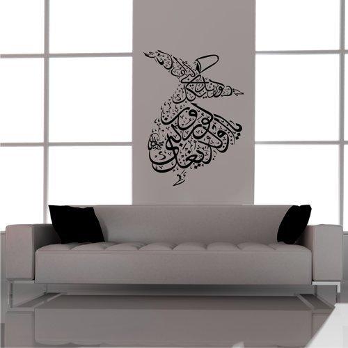 Wandtattoo Wandaufkleber Mevlana Dervis Derwisch Semazen Mevlevi Islam Türkei (Schwarz, L / 150x110 cm)
