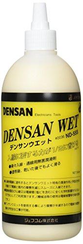 デンサン 入線潤滑剤 デンサンウェット 0.5L ND-55S