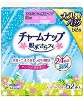 チャームナップ吸水さらフィロングパンティライナー香り52枚 × 5個セット
